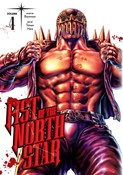 Fist of the North Star Manga Volume 4 (Hardcover)
