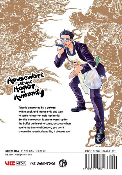 The Way of the Househusband Manga Volume 5