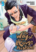The Way of the Househusband Manga Volume 5