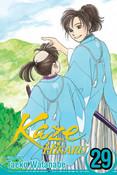 Kaze Hikaru Manga Volume 29