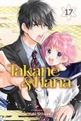 Takane & Hana Manga Volume 17