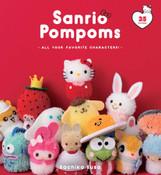 Sanrio Pompoms