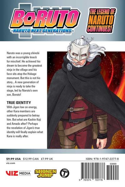 Boruto Manga Volume 12