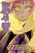 D.Gray-man Manga Volume 27