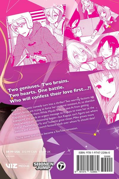 Kaguya-sama Love Is War Manga Volume 19