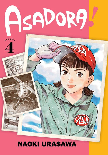 Asadora! Manga Volume 4
