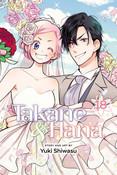 Takane & Hana Manga Volume 18