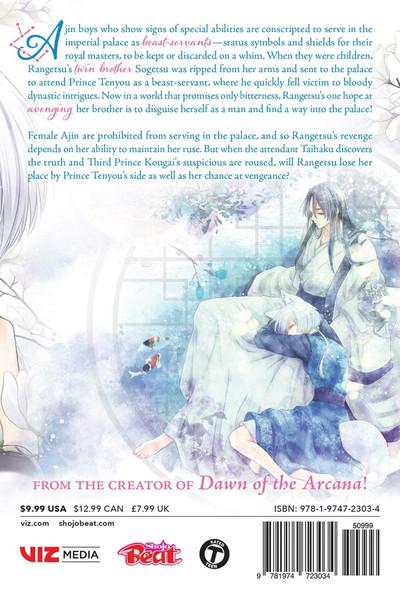 The King's Beast Manga Volume 5