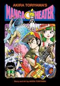 Akira Toriyama's Manga Theater Manga (Hardcover)