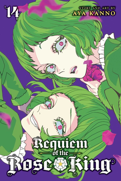 Requiem of the Rose King Manga Volume 14
