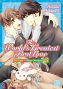 World's Greatest First Love Manga Volume 15