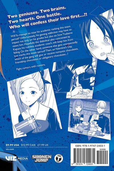 Kaguya-sama Love Is War Manga Volume 20