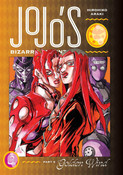 JoJo's Bizarre Adventure Part 5 Golden Wind Manga Volume 3 (Hardcover)