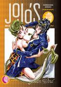 JoJo's Bizarre Adventure Part 5 Golden Wind Manga Volume 4 (Hardcover)