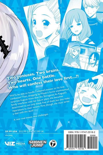 Kaguya-sama Love Is War Manga Volume 21