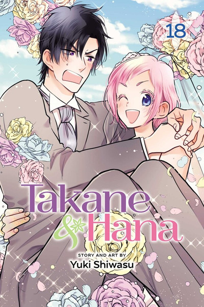 Takane & Hana Limited Edition Manga Volume 18
