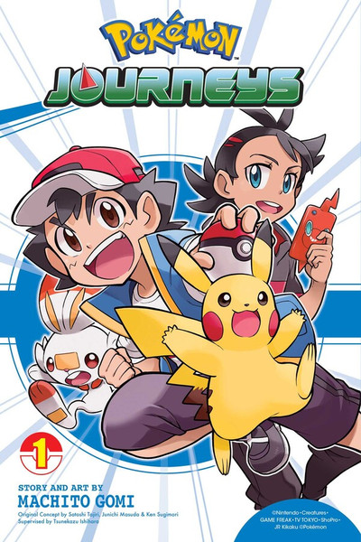 Pokemon Journeys The Series Manga Volume 1