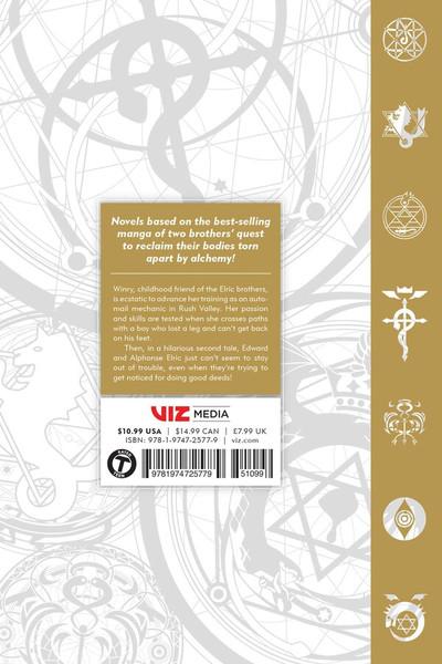 Fullmetal Alchemist A New Beginning Novel