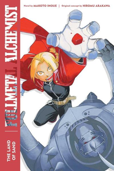 Fullmetal Alchemist The Land of Sand Novel (Second Edition)