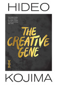 The Creative Gene (Hardcover)