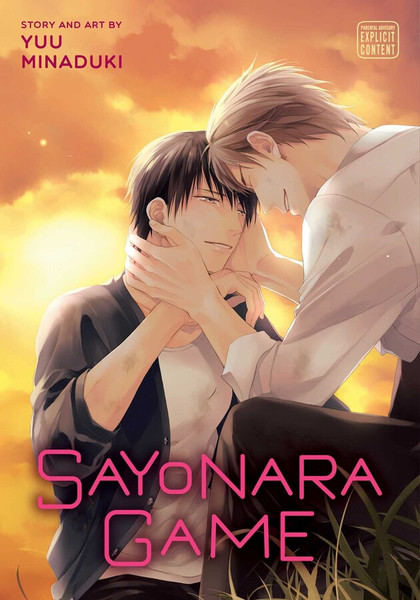Sayonara Game Manga