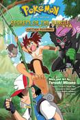 Pokemon the Movie Secrets of the Jungle Another Beginning Manga