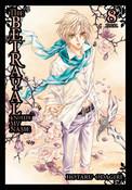 The Betrayal Knows My Name Manga Volume 8
