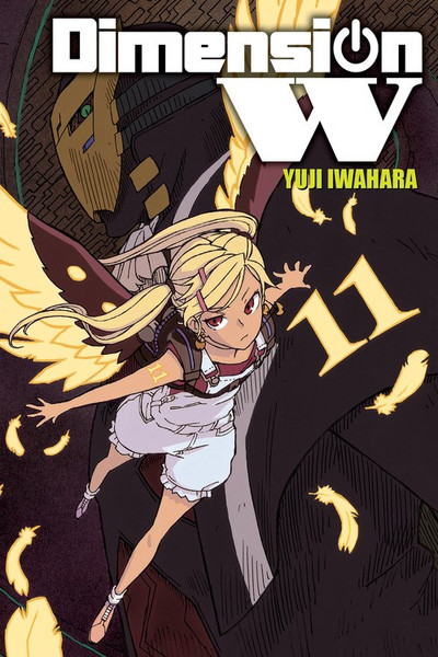 Dimension W Manga Volume 11
