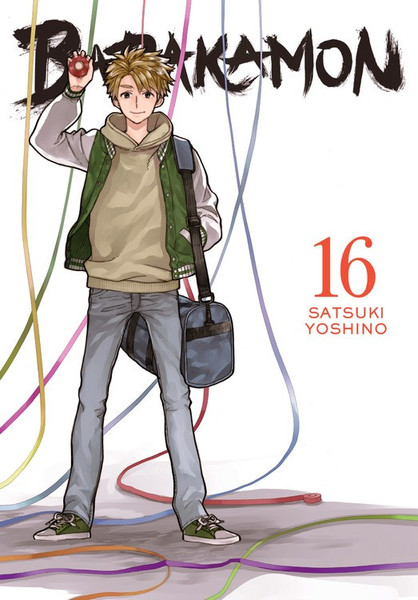 Barakamon Manga Volume 16