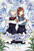 Kiss and White Lily for My Dearest Girl Manga Volume 8
