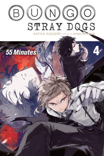 Bungo Stray Dogs Novel Volume 4