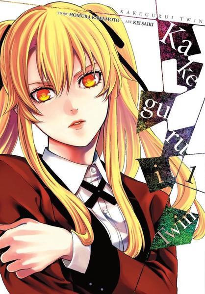 Kakegurui Twin Manga Volume 1