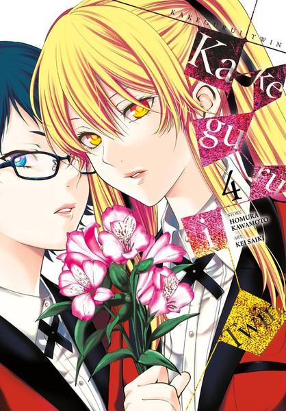 Kakegurui Twin Manga Volume 4