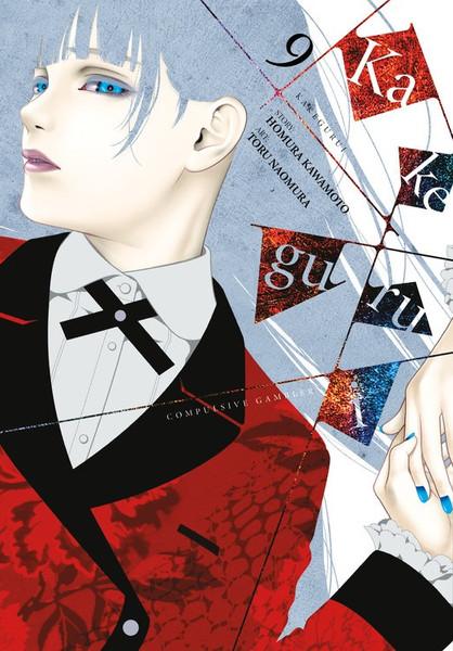 Kakegurui Compulsive Gambler Manga Volume 9