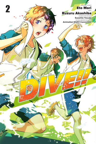 DIVE!! Manga Volume 2