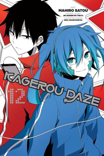 Kagerou Daze Manga Volume 12
