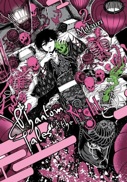 Phantom Tales of the Night Manga Volume 2