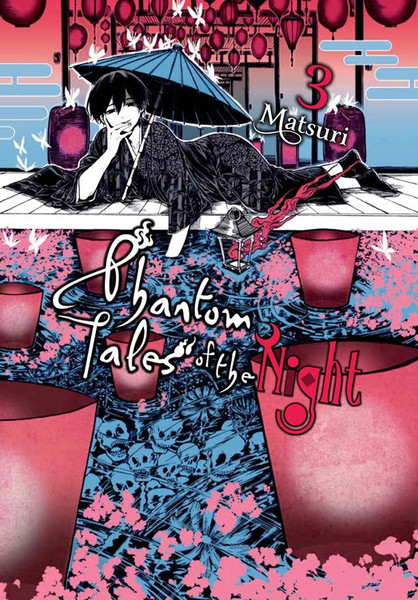 Phantom Tales of the Night Manga Volume 3