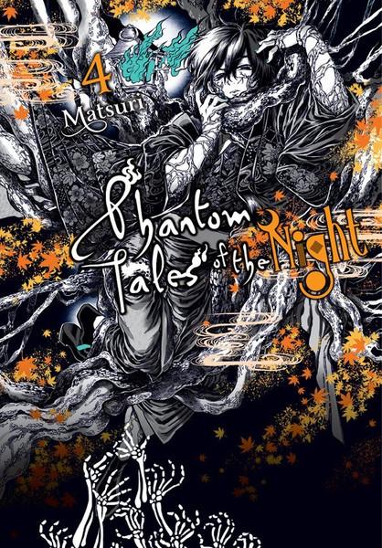 Phantom Tales of the Night Manga Volume 4
