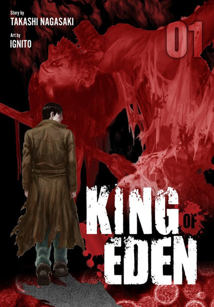 King of Eden Manga Volume 1