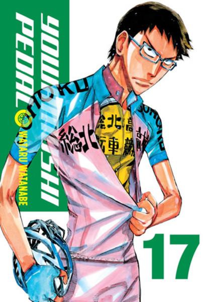 Yowamushi Pedal Manga Volume 17