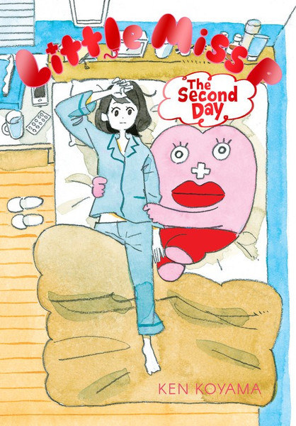 Little Miss P The Second Day Manga