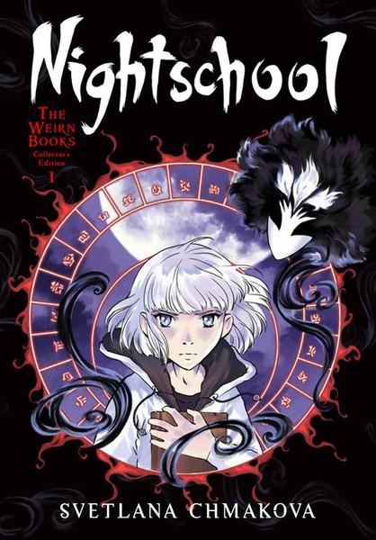 Nightschool The Weirn Books Collectors Edition Manga Volume 1