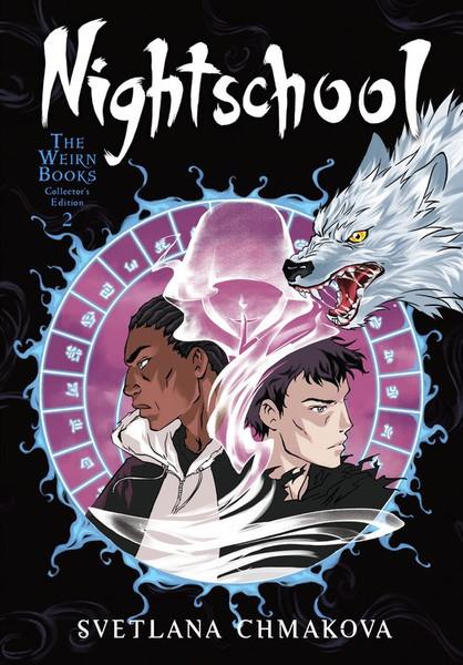 Nightschool The Weirn Books Collectors Edition Manga Volume 2