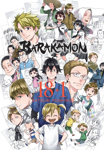 Barakamon Fan Book 18+1