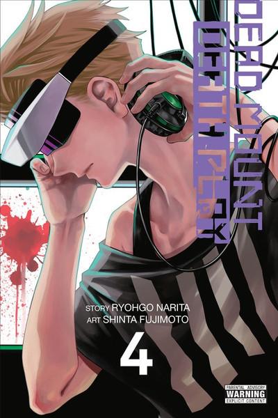 Dead Mount Death Play Manga Volume 4