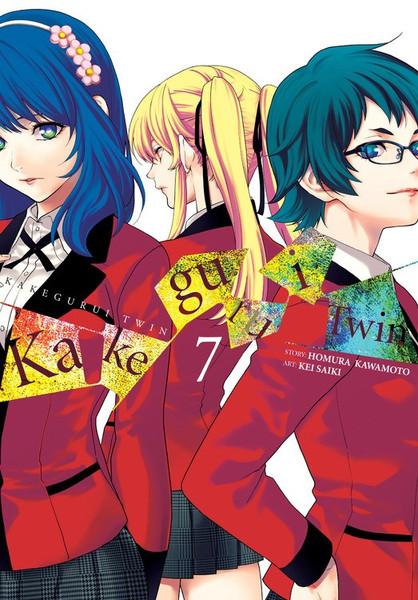 Kakegurui Twin Manga Volume 7