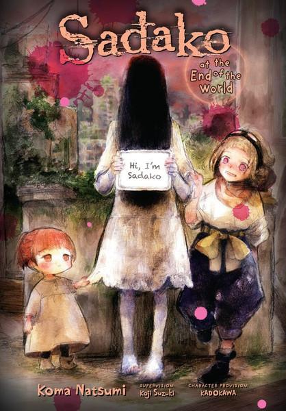 Sadako at the End of the World Manga