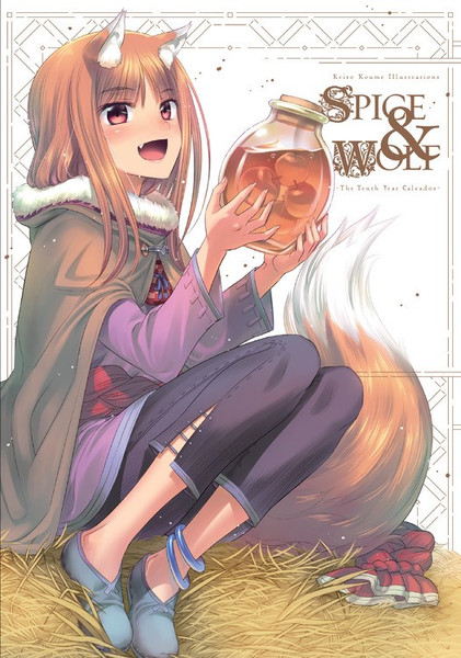 Keito Koume Spice And Wolf The Tenth Year Calvados Illustrations