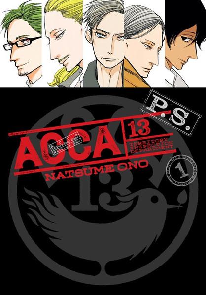 ACCA 13 Territory Inspection Department P.S. Manga Volume 1